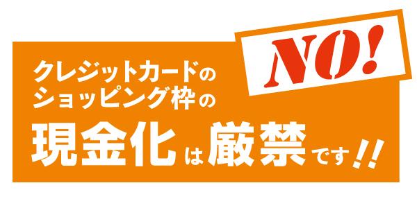 genkinka_04_orange